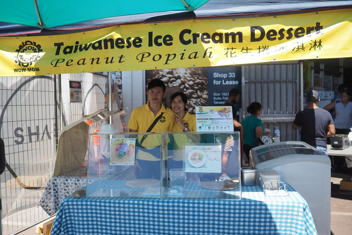 Taiwanese Ice Cream Popiah Dessert